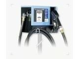 Dystrybutor paliwa Compact 55
