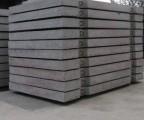 Sprzedam płyty drogowe betonowe MON Piła