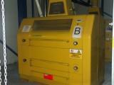 Sprzedaz Instalacji Mielenia Biomasy