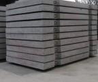 Płyty drogowe betonowe MON / OLSZTYN
