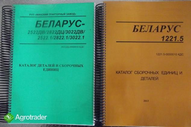 Katalogi części zamiennych do ciągników BELARUS - zdjęcie 3