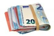 δωρεάν χρήματα δανείου