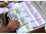 Pożyczki inwestycyjne * Dług konsolidacyjny   WhatsApp: +17608484059