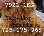WYROBY TYTONIOWE tyton DOSTAWCA NR ~1~  // 5kg+1kg GRATIS (66zl/1kg)