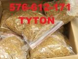 Tani Tyton 65zł wysyłka lub odbior osobisty