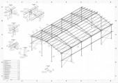 12x20 m. Konstrukcja stalowa hali hala wiata magazyn obora kurnik hal