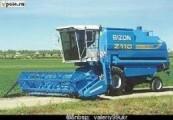 kombajn BIZON z-110